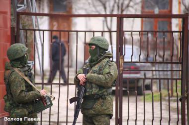Украина. Симферополь