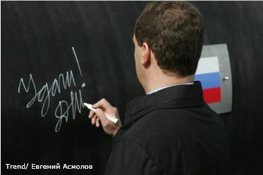 Россия, Санкт-Петербург. Церемония начала строительства газопровода «Северный поток». На снимке: Дмитрий Медведев, президент РФ.