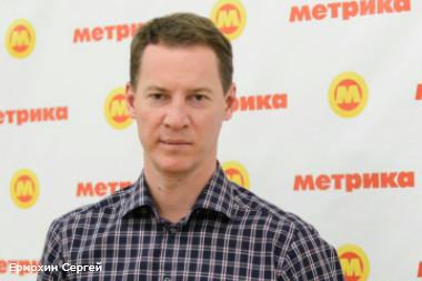 Евгений Лебедев,генеральный директор сети магазинов «Метрика»