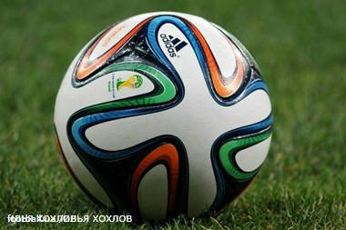 Чм 2014 по футболу с 12 по 15 июня