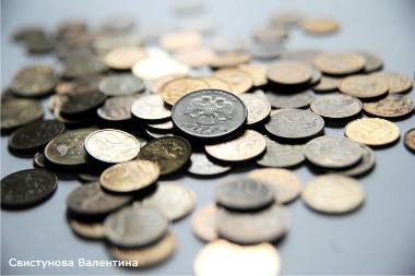 3 рубля со знаком рубля