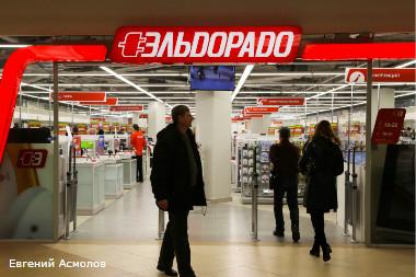 Акции и скидки интернет-магазина Эльдорадо | Акционные