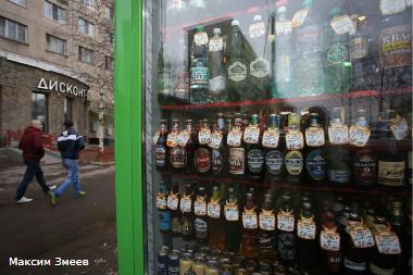 Минпромторг готов обсудить предложение ФАС о возврате алкоголя и сигарет в ларьки