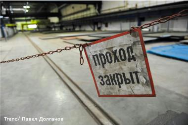 Фирмам-однодневкам простят 200 млрд рублей долгов
