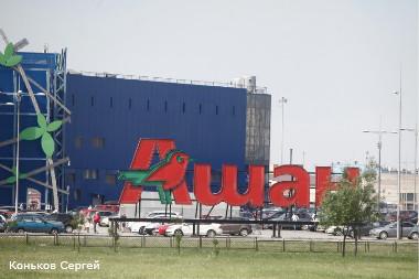Auchan и Metro договорились о совместных закупках товаров