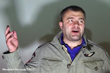 Сериал Убойная сила-1 (2000) - актеры и роли - российские ...