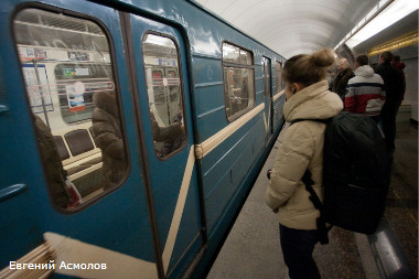 руководство петербургский метрополитен - фото 9