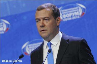 ВЭБу выделили 30 млрд рублей субсидий