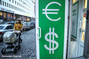 Курс валют — доллара и евро на выходные немного вырос