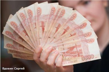 Страховка по банковским вкладам увеличена вдвое