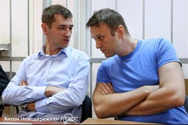 Прокуратура требует посадить Алексея Навального на 10 лет