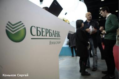 Ставки банков по розничным кредитам и