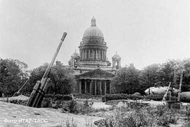СЕГОДНЯ  ДЕНЬ  СНЯТИЯ  БЛОКАДЫ  ЛЕНИНГРАДА! 71 годовщина