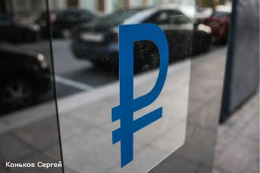 георгий полтавченко подписал закон штрафах нарушение платной парковки