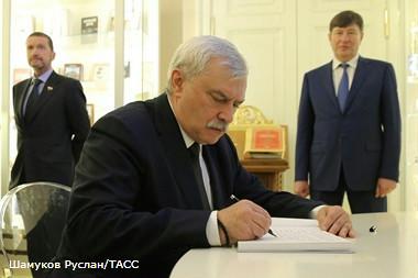 георгий полтавченко утвердил график антикризисных мер