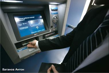 Банкомат банка «ВТБ 24» - Новосибирская область, г