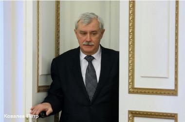 георгий полтавченко отчитался росте малого бизнеса петербурге