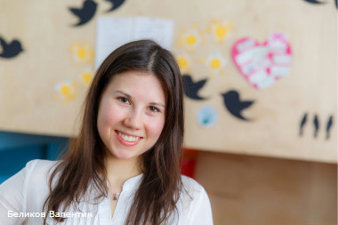 В Петербурге девушка открыла частный детский сад с годовым ...