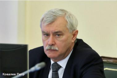 георгий полтавченко отчитается законодательным собранием
