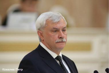 георгий полтавченко сократил зарплаты чиновникам смольного