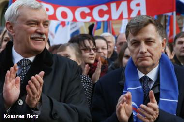 Митинг посвященный годовщине возвращения Республики Крым в состав РФ, на Конюшенной площади.