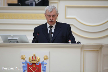 георгий полтавченко заработал 2014