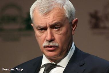 георгий полтавченко жесткую критику ксении собчак