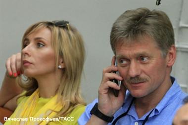 Ъ-Фото - Свадьба Дмитрия Пескова и Татьяны Навки