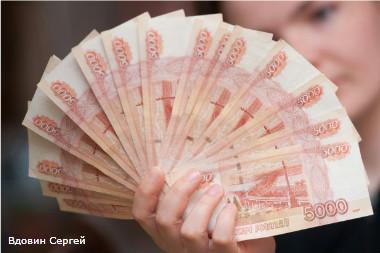 Зарплата российских ученых