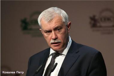 георгий полтавченко призвал носить руках инвесторов