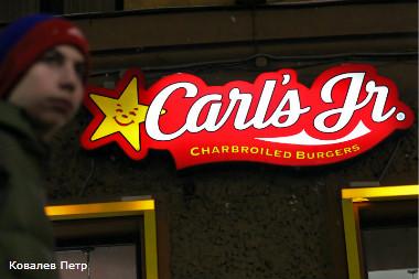 carl*s jr намерена открыть 7 ресторанов: