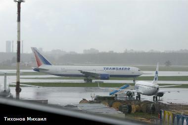 Авиабилеты онлайн купить билеты на самолет дешево