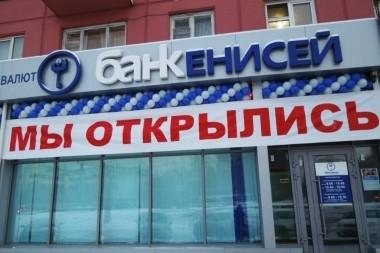 банк балтика отзыв лицензии