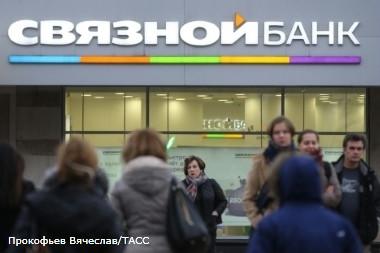 Ликвидацию банка Связной рассмотрят 9 декабря