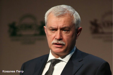 георгий полтавченко попросил федеральные власти смягчить гост наружной