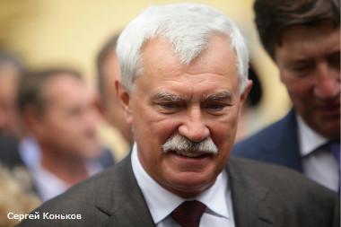 георгий полтавченко утвердил повышение стоимости проезда 2016