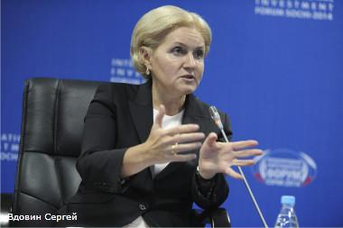 Вице-премьер правительства России Ольга Голодец