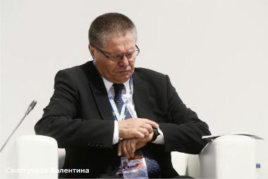 алексей улюкаев объявил окончании рецессии экономике россии