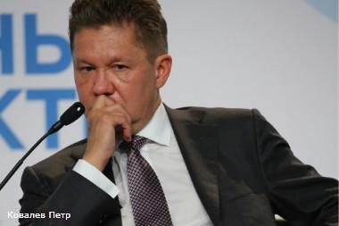 На V Петербургском Международном Газовом Форуме (ПМГФ).