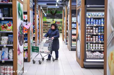 Супермаркет Prisma.