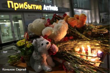 Дело о крушении самолета A321 по пути из Египта в Петербург переквалифицировали на статью терракт