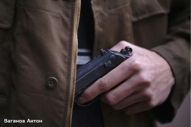 Пистолет.