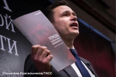 илья яшин своем докладе кадырова потребовал отставки
