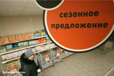 """Магазин """"Дикси"""". Оформление торгового зала."""
