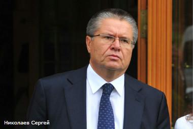 алексей улюкаев рассказал незначительности второго нефтяного шока