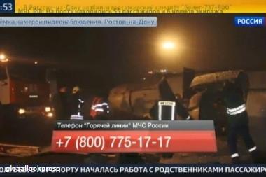 самолет из дубая в ростове упал самолет