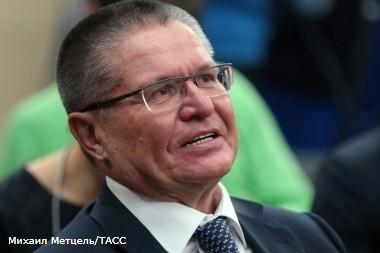 алексей улюкаев призвал повышению пенсионного возраста