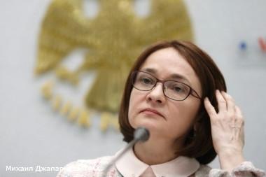 ЦБ выпустит банкноты номиналом 200 и 2000 рублей