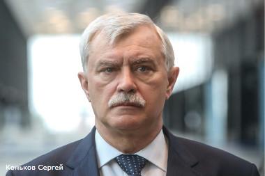 георгий полтавченко отчитывается петербургскими депутатами