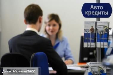 Выдачи автокредитов в Петербурге выросли на 71% в первом квартале